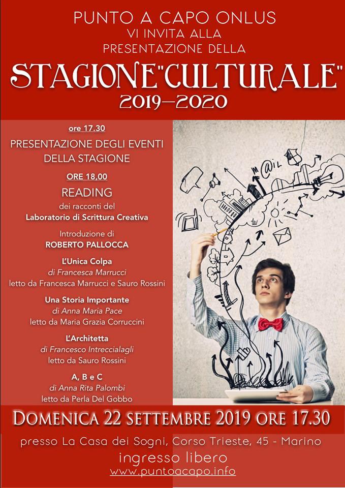 Marino: domenica 22 settembre Punto a Capo Onlus presenta la nuova Stagione Culturale e i nuovi Corsi della Scuola Popolare
